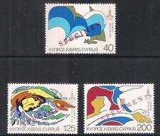 CYPRUS 1980 MOSCOW RUSSIA OLYMPICS Opt SPECIMEN MNH SAILING SWIMMING GYMNASTICS