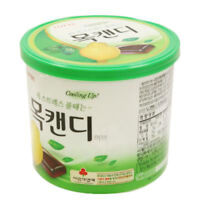 LOTTE Korean Candy Refreshment Cool Sore Throat Candy Herb Flavor 148g Snack