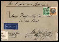 GERMANY HAMBURG ROEPKE & OTTO FEBRUARY 3 1939 AIR MAIL AD COVER TO NYC NY USA