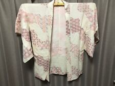 Japanese KIMONO Haori Shrink Silk Fabric Dyed Vintage Kyoto White Wagara Japan