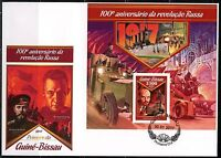 GUINEA BISSAU  2017 100th ANNIVERSARY OF THE RUSSIAN REVOLUTION SHEET FDC