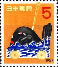 JAPAN - GIAPPONE - 1956 - Nuovo anno