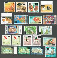Papua New Guinea 1994-5 MNH set (20) Emergency Overprints per ASC, retail A$600+