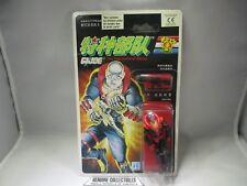 """""""Vintage"""" G.I.Joe Cobra DESTRO Sealed On Card+File Card Chinese Version 1989"""