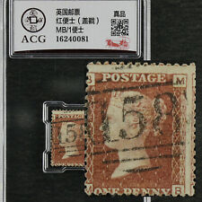 United Kingdom Stamps Red Penny MB/1