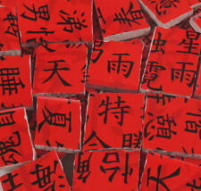 Ceramic Mosaic Tiles - Red And Black Asian Characters Mosaic Tile Pieces