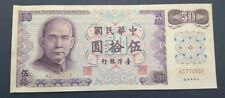 Willie - Taiwan 50 Yuan 1972