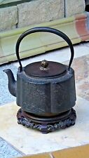 ANTIQUE 18c JAPANESE TETSUBIN CHAGAMA IRON TEAPOT,SIGNED W/ETCHED CALLIGRAPHY