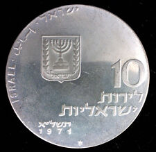 ISRAEL - 10 LIROT 1971 - ARGENT
