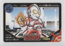 1993 Bandai Ultraman Ultra #66 Gaming Card 0f8