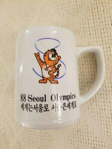 1988 88 SEOUL KOREA OLYMPIC GAMES HODORI TIGER OB BEER MUG STEIN CUP 5 Inches!