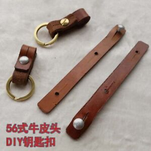 surplus China 56 style personalized leather keychain DIY accessories 6 set