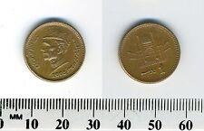 Pakistan 2003 - 1 Rupee Bronze Coin - Head of Jinnah facing left - Mosque