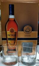 METAXA 7 stars Rock Glasses Set of 2