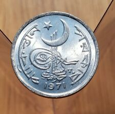1971 (BU) Pakistan 1 Paisa World Coin--Excellent Example