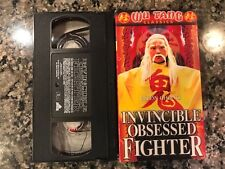 Invincible Obsessed Fighter Vhs! 2003 Action World Cinema!