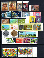 MALAYSIA MALAYA 1969-1972 COMPLETE SETS OF MNH STAMPS UNMOUNTED MINT