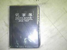 bulk lot of 24 note books