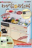 Re-Ment Japan Miniature Kitchen Dollhouse White Sink Cabinet Set Figure
