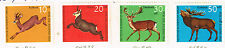 Germany Fauna Forest Animals Deer set 1966 MLH