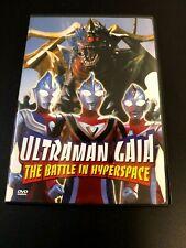 Ultraman Gaia - The Battle in Hyperspace dvd