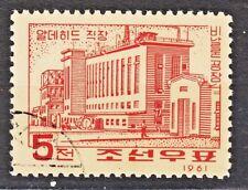KOREA 1961 used SC#350  10ch  stamp,  Aldehyde Shop, Competion of Vinalon Fact.