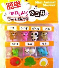 7PCS Animal Food Picks Skewer For Lunch Box Bento Fast Ship From Japan 5-10days