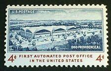 U.S. Scott 1164- First Automated Post Office, Providence RI- MNH OG 4c 1960