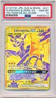 Pokemon PSA 10 GEM MINT - Pikachu & Zekrom GX 221/173 UR Japanese (POP9)