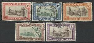 ETHIOPIA 1953 FEDERATION WITH ERITREA 1st ANNIV SET USED
