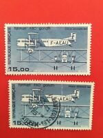 N°242 lot 9 timbres Aviation France - BE