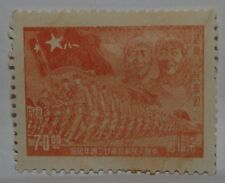 VINTAGE STAMPS CHINA CHINESE EAST 70.00 DOLLAR MAO ZEDONG LIBERATION ARMY X1 B20