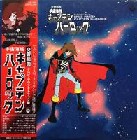 Seiji Yokoyama Space Pirate Captain Harlock Columbia CQ-7005 LP Japan OBI INSERT