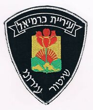 ISRAEL POLICE URBAN POLICING KARMIEL CITY INTEGRATED POLICING  PATCH