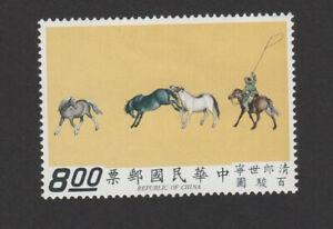 China (Taiwan) Lot 21D High Value 8.00 Mint, Light Hinged, Horses Painting