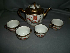 New ListingChinese Tea Pot With Four Cups Dragon Design Lots Of Gold