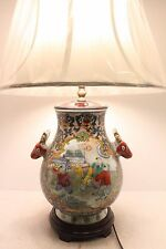 """Beautiful Chinese Vintage Style Children Play Motif Porcelain Table Lamp 24"""""""