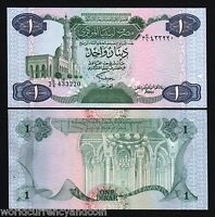 LIBYA 1 DINAR P49 1984 MOSQUE COLORFUL UNC AFRICA CURRENCY MONEY BILL BANK NOTE