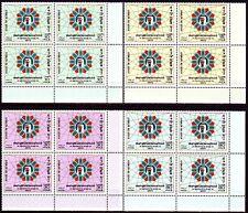 Kuwait 1977 ** Mi.729/32 Bl/4 r.u. National Day Nationalfeiertag