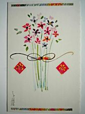 BOUQUET OF FLOWERS BLANK ANY OCCASION GREETING CARD + ENVELOPE ~ Kathy Davis