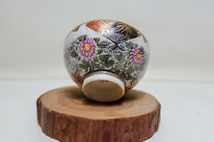 Rare old Japanese Kutani sake glass. Flowers. ancient japanese fan