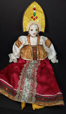 New ListingRussian Traditional Folk Ethnic Dress Cloth Doll 23� Shelf Sitter