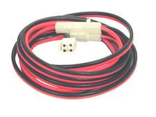 Jetstream JTPC2 - 10 Ga. Power Cord for Kenwood, Icom, Yaesu - 4 Pin Connector