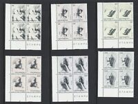 SM53) San Marino 1976 The Civil Virtues by Emilio Greco blocks of 4 MUH