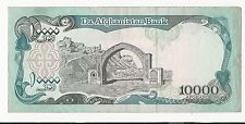 Rare Old AFGHANISTAN TALIBAN Banknote  10000.00