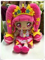 PreCure Pretty Cure Friends Plush Doll Cure Star Twinkle Style Stuffed Toy