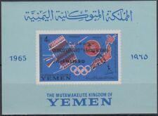1965 Yemen Kingdom Bl.23Bak **/MNH Space Gemini INVERTED ovpt. [sr3566]