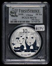 2010 CHINA 10 YUAN 1 oz SILVER PANDA COIN, FIRST STRIKE *PCGS MS 70* LOT#Z174