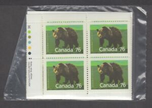 CANADA SEALED PLATE BLOCKS 1178 MAMMAL DEFINITIVES, GRIZZLY BEAR, HARRISON PAPER