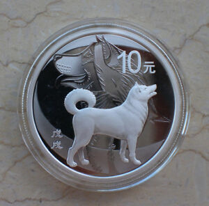 China 2018 Dog Silver No Colorized 30g Coin